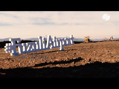 Новый аэропорт в Карабахе