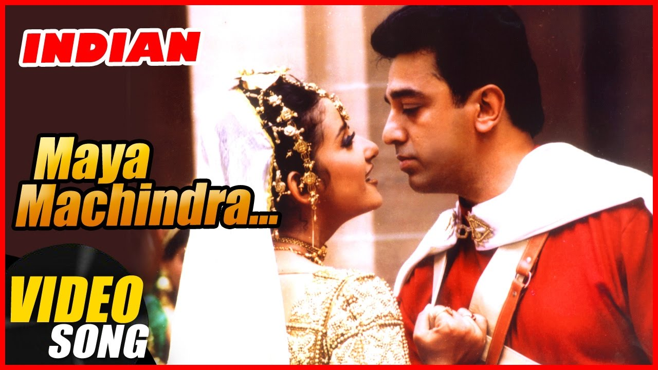 Maya Machindra Video Song | Indian Tamil Movie | Kamal Haasan | Manisha  Koirala | AR Rahman