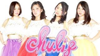 2016.8.13 アイドル甲子園にてまなてぃこと森愛がChulip候補生からChuli...