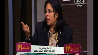 بالفيديو.. منى جاب الله: المحليات هي العمود الفقري لمصر