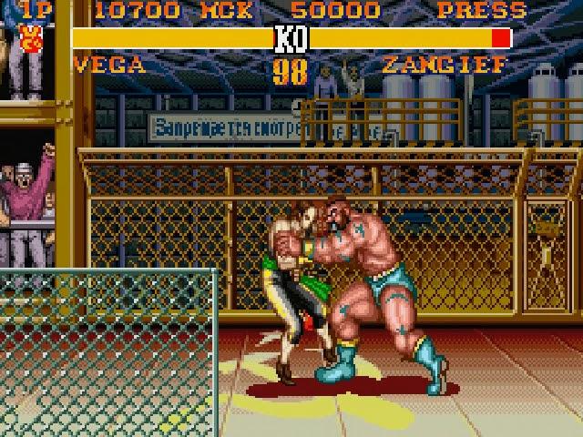 Jouez à Street Fighter II Turbo sur Super Nintendo grâce à nos bartops et consoles retrogaming