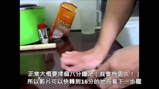 【電鍋料理】煮飯順便做饅頭(一鍋搞定)