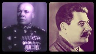 Иосиф Сталин - Маршалы Сталина - Семен Тимошенко