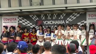 2015 スーパー耐久in岡山 キャンギャルオンステージの動画です 長いので...