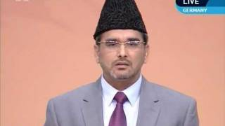 Treasures granted by The Promised Messiah, Urdu speech at Jalsa Salana Germany 2011
