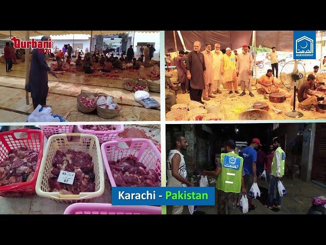 #Qurabni2020 #Pakistan الخدمت فاونڈیشن پاکستان قربانی کیمپئین،جانوروں کی خریداری سے لے کر تقسیم تک