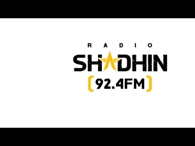 ষড়যন্ত্রকারীদের গ্রেপ্তারের ৬ দফা দাবিতে সংবাদ সম্মেলন । Radio Shadhin 92.4