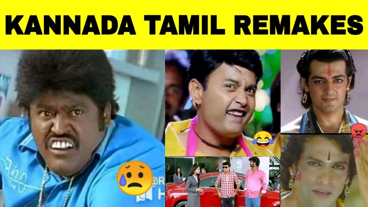 Kannada Tamil Remake Troll Part 2 Meme Review Kannada Remake