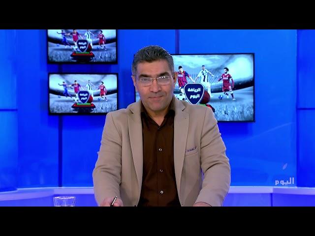 الرياضة اليوم:مناقشة نتائج التصفيات الأوروبية والآسيوية وحظوظ منتخب سوريا في الجولات المقبلة