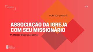 Culto Matutino | 20.06.2021 | Pr. Marcos (Missionário)