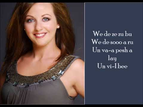 Now We Are Free - Lisa Kelly - (Lyrics)