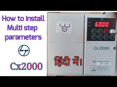 How To Install L T Ac Drive Multi Step L T Programming Parameters 2 म टर क क स रन कर Youtube