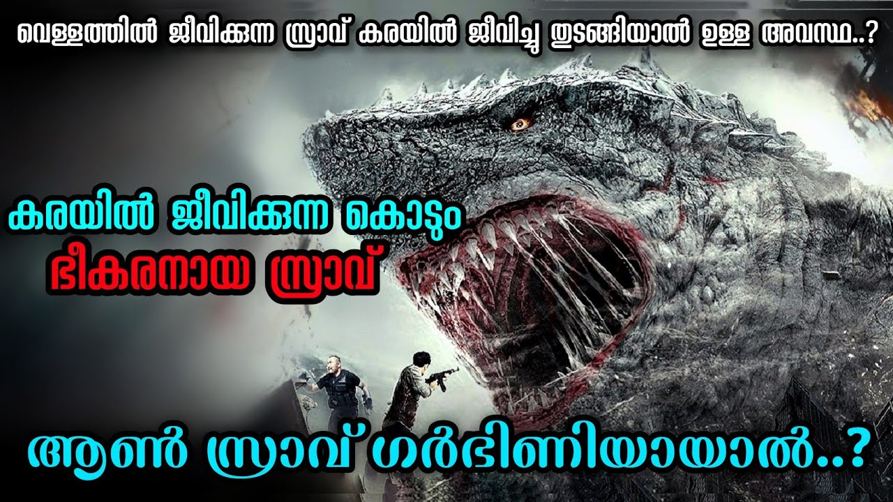 Download Land Shark (2020) Movie Explained In Malayalam   Shark Movie Luxingsha Movie Explained In Malayalam