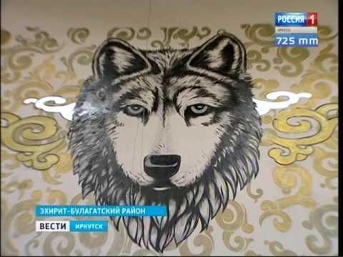 свинг знакомства Усть-Орда