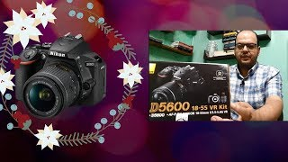 فتح علبة كاميرا Nikon D5600