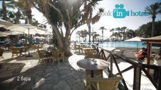 Azia Resort & Spa 5* (Азия Резорт Спа) - Paphos, Cyprus (Пафос, Кипр)(Смотреть целиком: http://lookinhotels.ru/eu/cyprus/paphos/azia-resort-spa-5.html Watch the full video: ..., 2014-01-31T11:06:53.000Z)