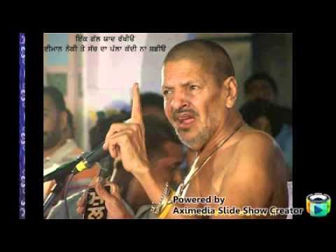 Sai laddi shah ji (mera likh le gulama vich naa )