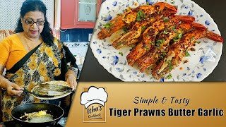 Tiger Prawns Butter Garlic  Tiger Prawns Recipes  Ithu&#39s Cookbook