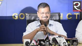 Delhi Government Sells Onions At Rs 23.90 From Today