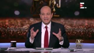 كل يوم: عمرو أديب يتغزل في الأسطورة عماد متعب ونادي الأهلي العظيم وروح الفانلة الحمرا
