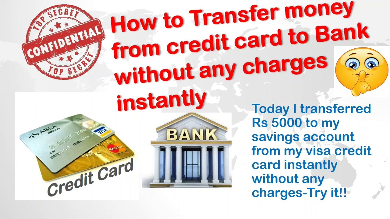 How to transfer money from card to card 14