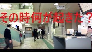 衝撃映像 東日本大震災 東京 23区 2011年3月11日