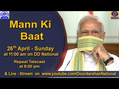 PM Narendra Modi's Mann Ki Baat - 26th April