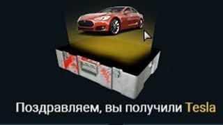 GTA RPbox - 30.000 РУБ. НА КЕЙСЫ, ВЫБИЛ ТЕСЛУ И 15 МИЛЛИОНОВ РУБЛЕЙ!