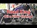 Harley Davidson Road King oil change