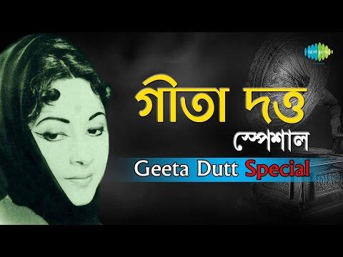 Weekend Classic Radio Show - Bengali | Geeta Dutt Special | Kichhu Galpo, Kichhu Gaa