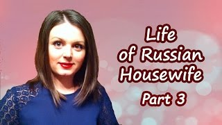 Russian girl: Russian girl tells  us about her life. Part 3.