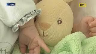 В Україні викрили медичний центр, що продавав немовлят закордон