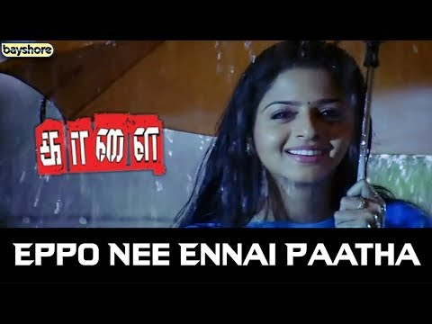 Kaalai - Eppo Nee Video Song | STR | Vedhika | Lal