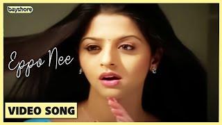 Kaalai - Eppo Nee Video Song | STR | Vedhika | Lal