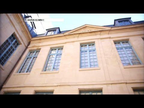 Le Paris des Arts d'Emma de Caunes thumbnail