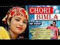 Chori Bimla Latest Garhwali Full HD Video Song 2017 Singer Sunil Thapliyal Meena Rana