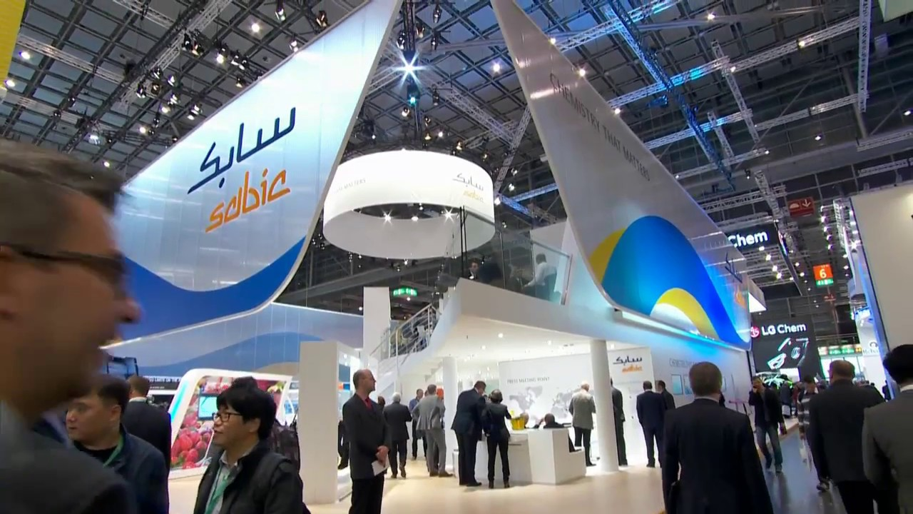 SABIC – Packaging Solutions at K 2016