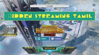 Hidden Gaming Stream with friends   Tamil   Nineties kids club