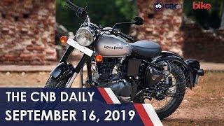 Royal Enfield Classic 350 S, Honda & Tata Discounts, Mahindra Plant