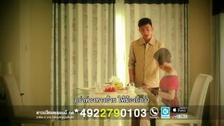 เมียเขา [Official MV : Karaoke Version] ศิลปิน แบงค์ เสี่ยวหน้าใหม่