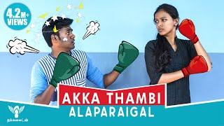 Akka Thambi Alaparaigal #Nakkalites