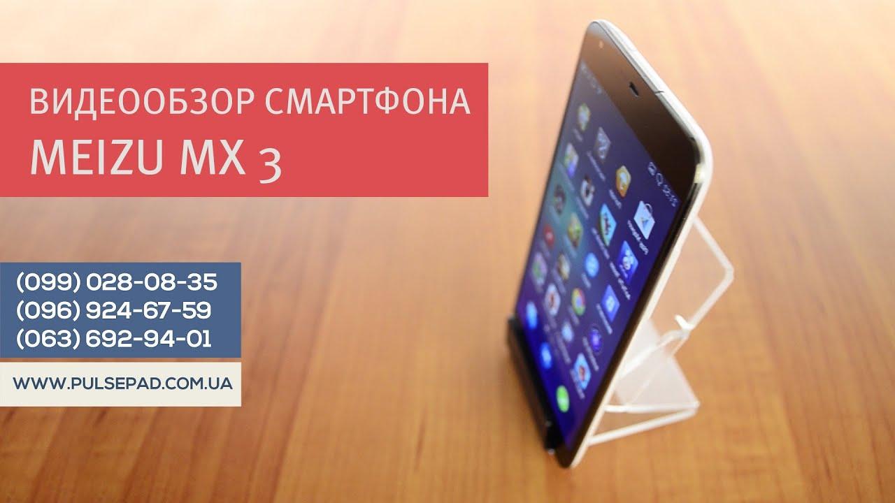 Запчасти для meizu ▻ купить в интернет магазине gsm комплект ✓ лучшие цены ✓ гарантия качества ✓ быстрая доставка по украине ✓ большой выбор запчастей и комплектующих.