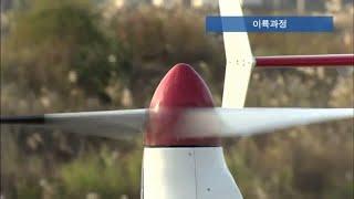 수리온 무인항공운영프로그램 개발 korea surion…