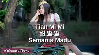 Download lagu Tian Mi Mi - 甜蜜蜜 - 童麗 Tong Li (Semanis Madu)
