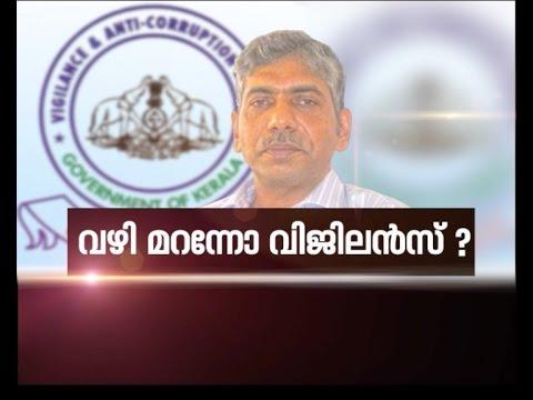 Court slams Vigilance over 'apathy' in cases against Ministers | Nerkkuner 5 Jan 2017