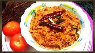 Coconut Chutney for Rice | Coconut Tomato Chutney Recipe in Telugu | కొబ్బరి టమాటో పచ్చడి