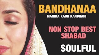 Gurbani | Bandhanaa | Manika Kaur Kandhari | Devotional Song Compilation | Shabad Gurbani Kirtan