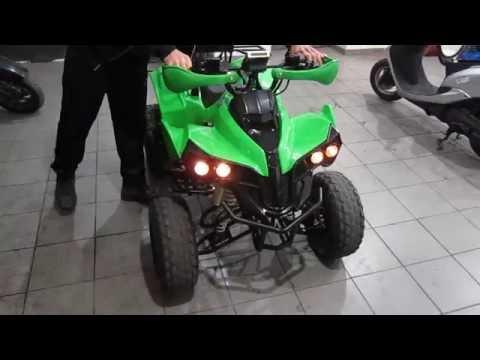 Квадроцикл Sport Energy X-1 125 ПРАКТИЧЕСКИ НОВЫЙ!!!