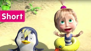 Masha and the Bear - The Foundling (Dance of a little penguins)