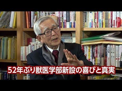 【加計】加戸前愛媛県知事「構造改革特区への申請、14回蹴飛ばされ、うち4回は安倍総理に蹴飛ばされてる」
